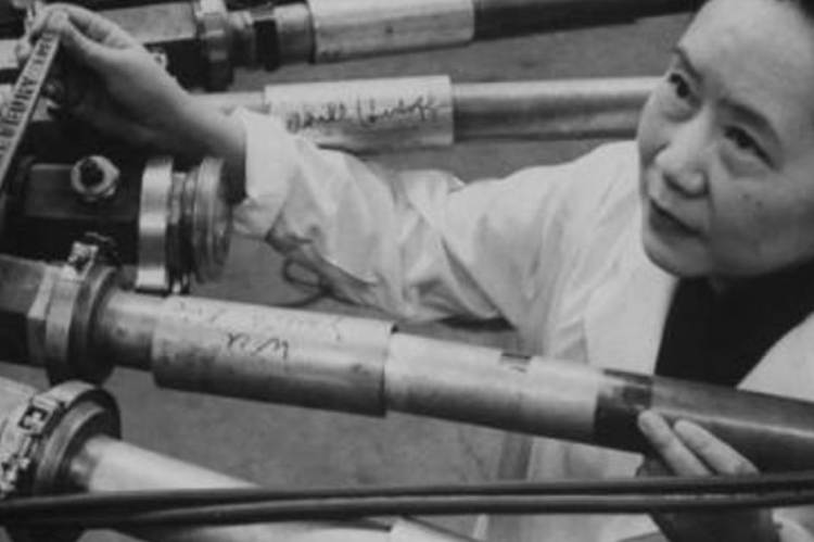 Csien-Siung Wu kínai-amerikai kísérleti atomfizikus
